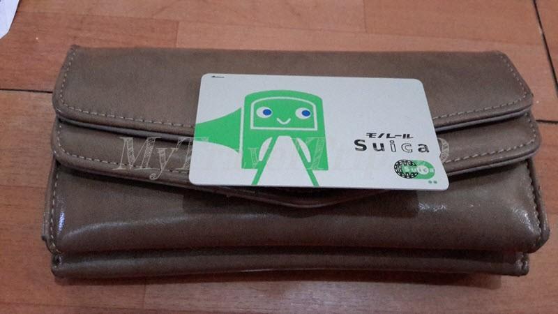 SUICA Card, Aku beli di Haneda Airport