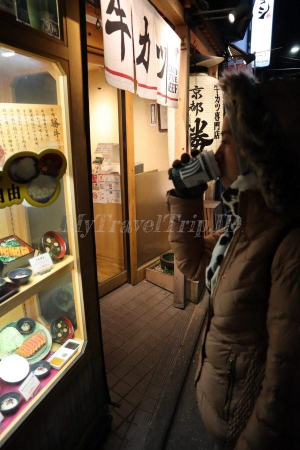 Restaurant Shabu-shabu di Gion