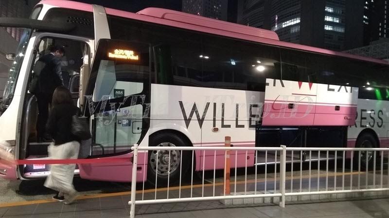 Willer Bus Tokyo-USJ