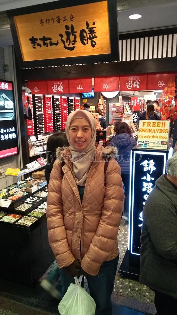Kios Souvenir di Nishiki Market