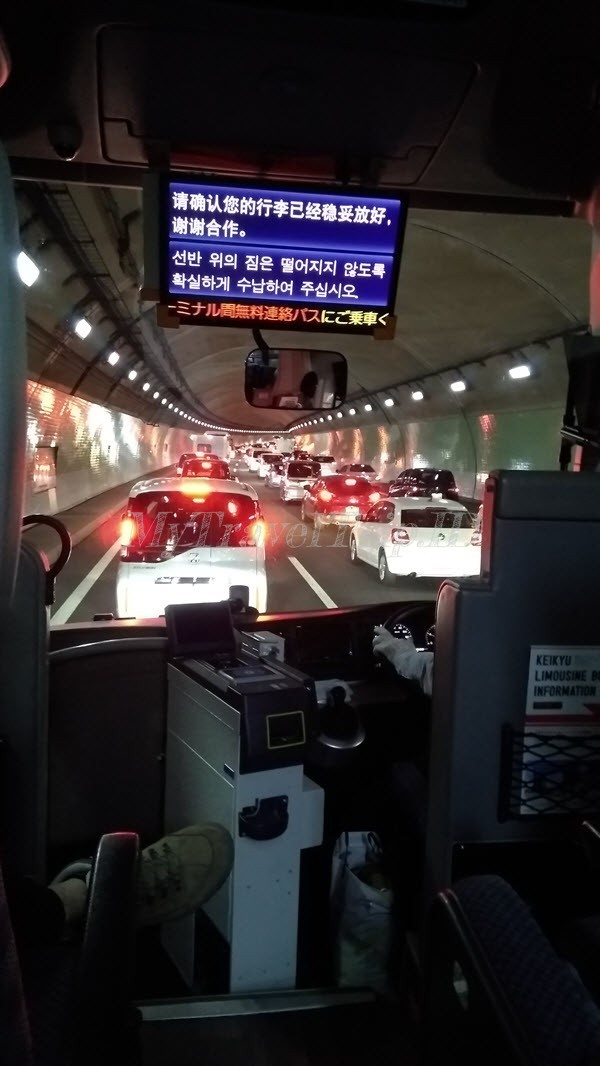 Perjalanan Pulang Dari Kawaguchiko Station, Kami Terjebak Macet